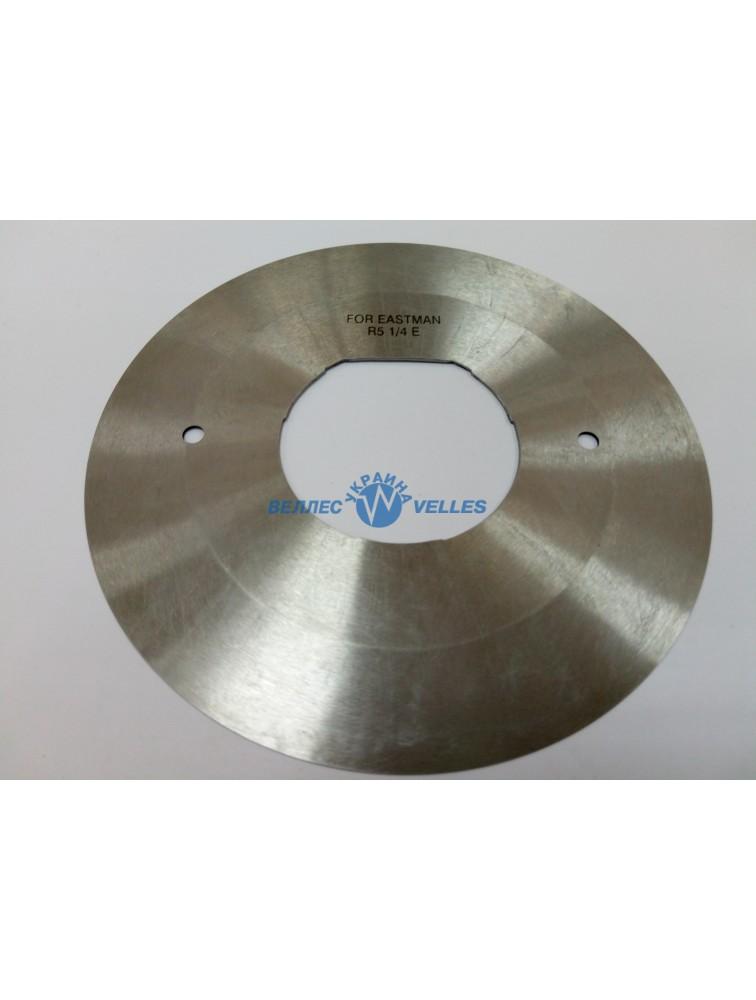 Диск диаметр 130 мм круглый