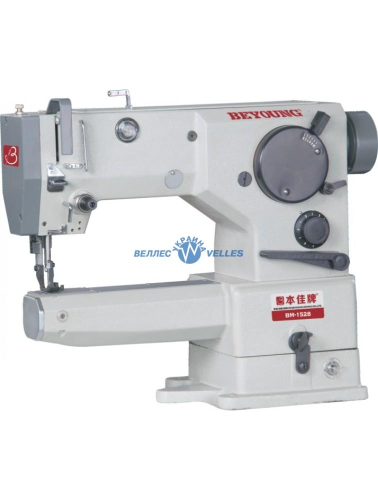 BEYOUNG BM-1528 одноигольная швейная машина зиг-заг с рукавной платформой